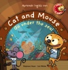 Imagen de la obra 'Cat and Mouse, Go under the sea!'