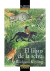 Imagen de la obra 'El libro de la selva'